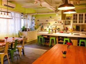 Kitchen Dinning Area Nigh