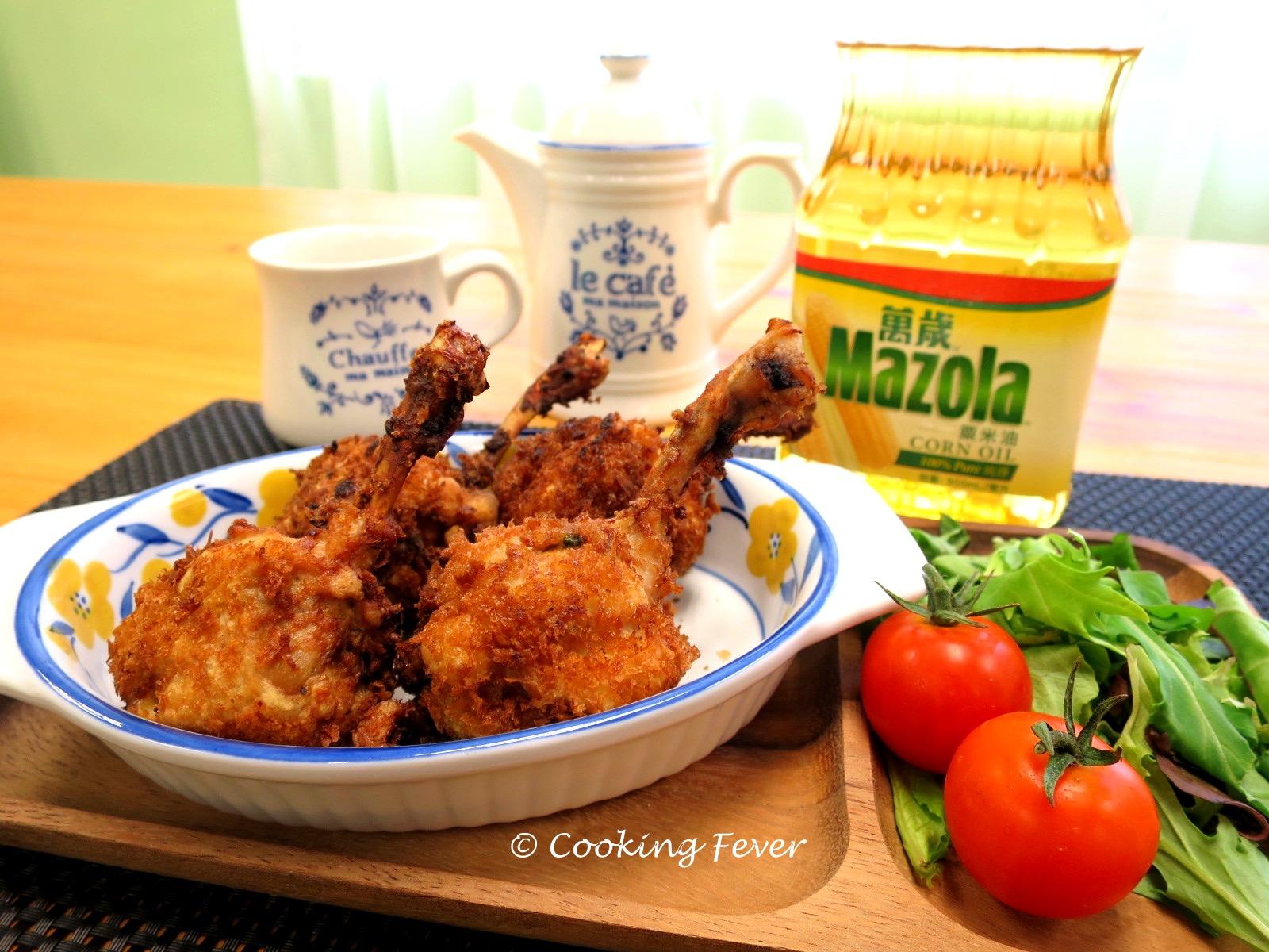 Sweet Potato Stuff Chicken Wing