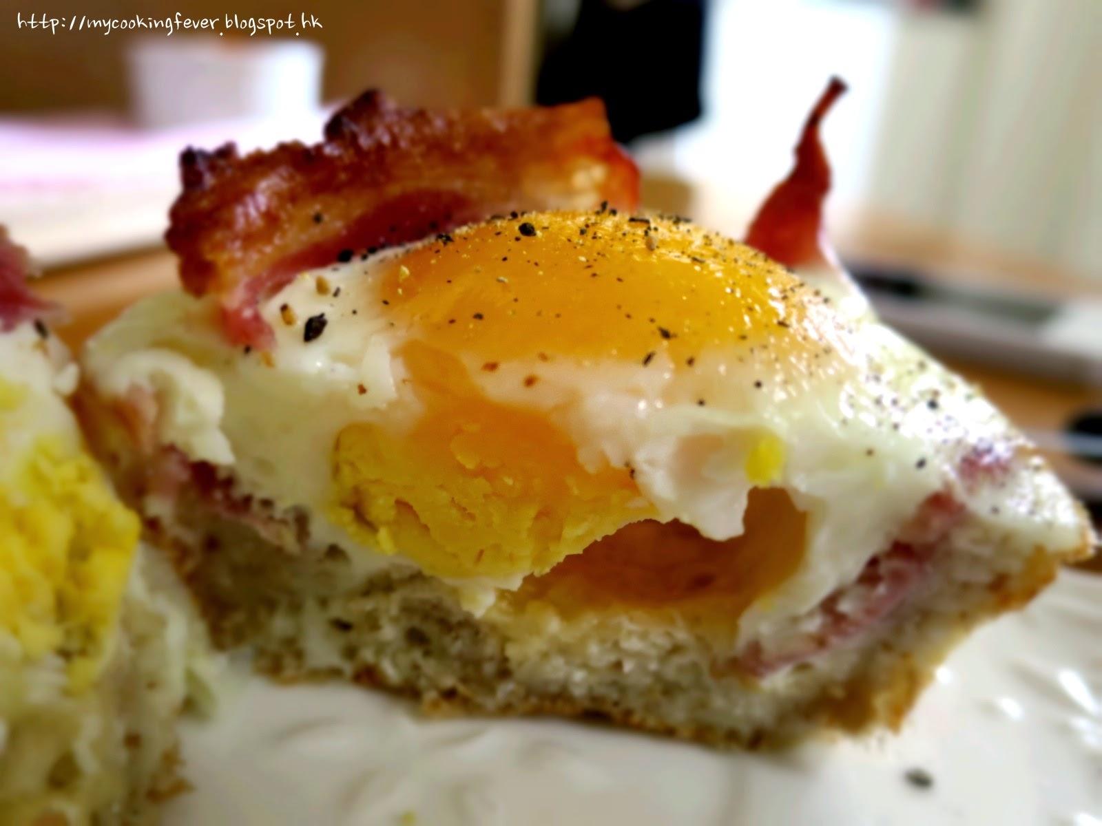 Bacon & Egg Toast Cup2