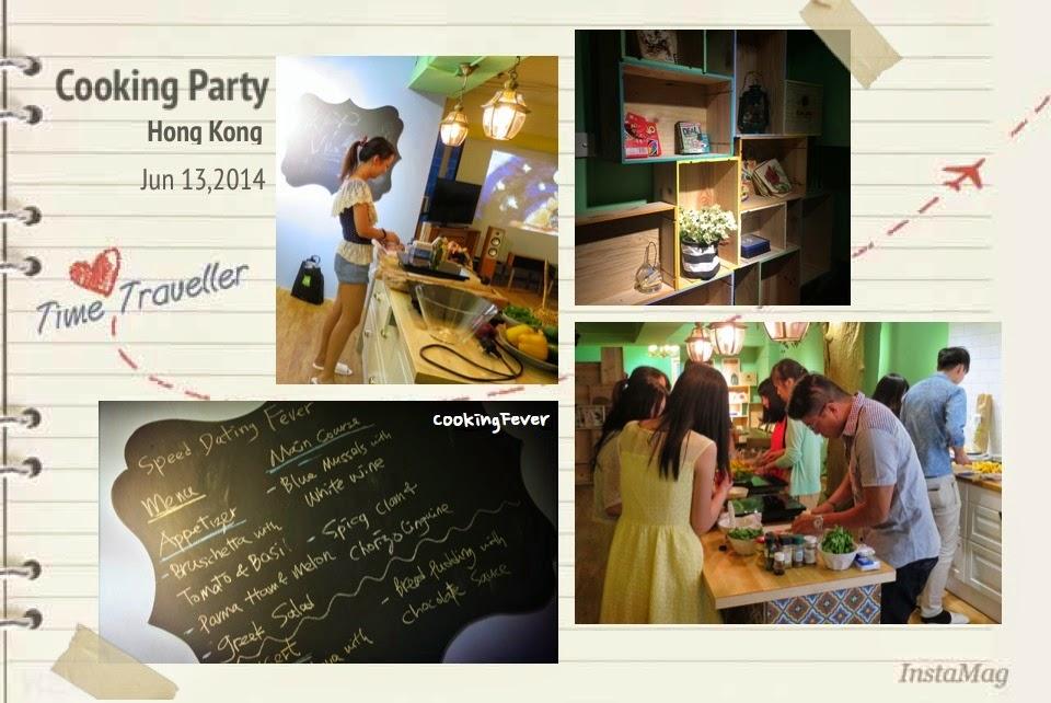 Cooking Party@Hide n Seek