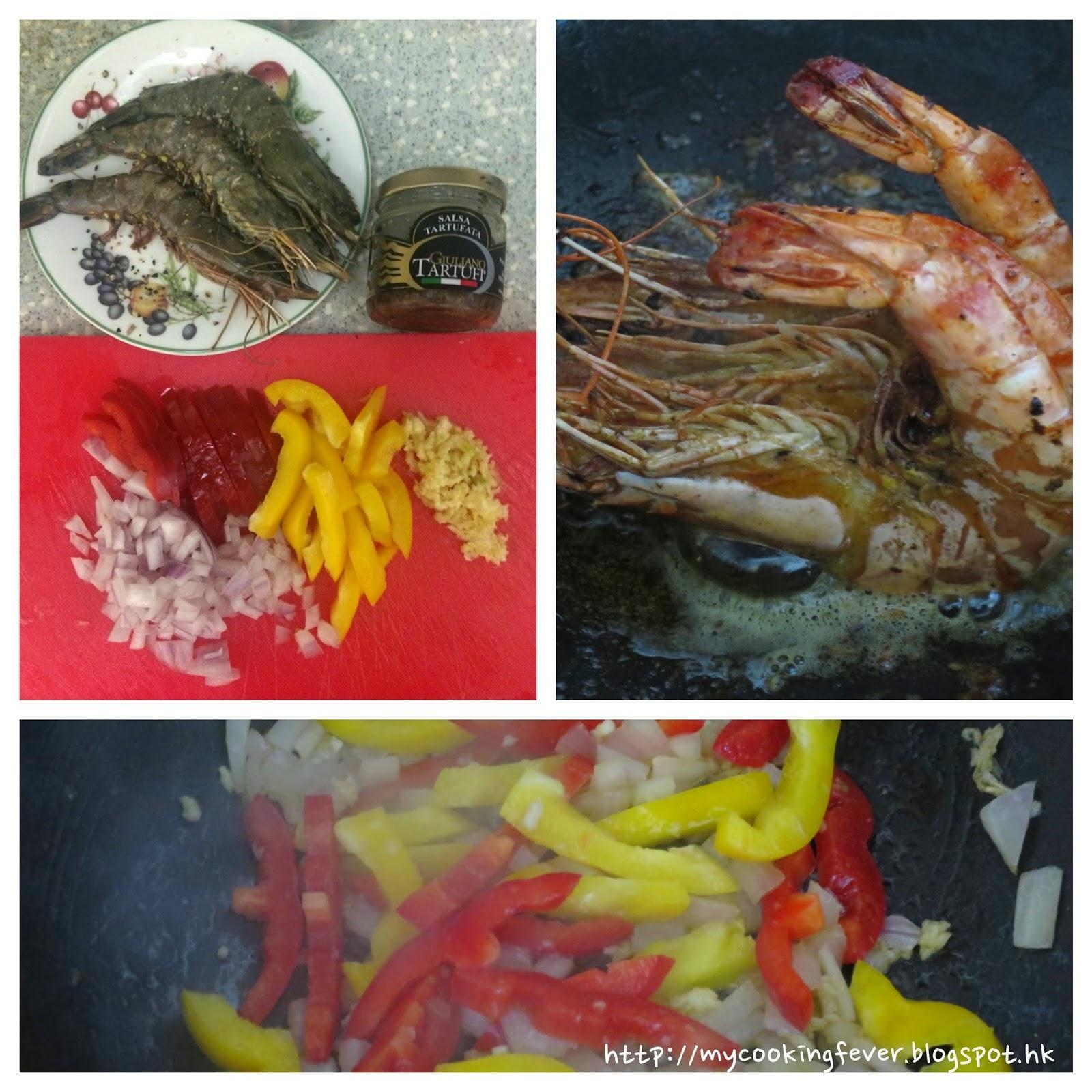 Shrimp Linguine 2