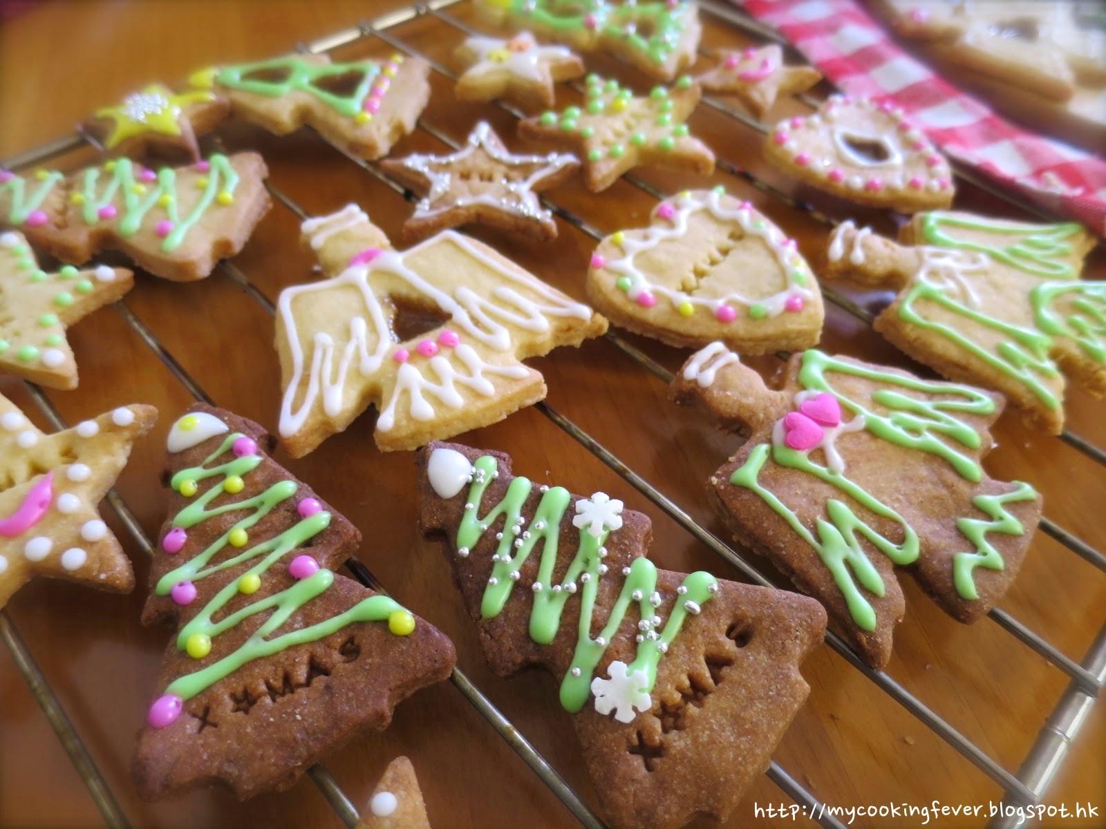Xmas Cookies 1