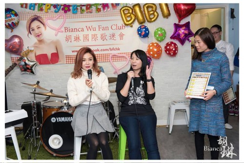 Bianca Birthday & Fans Cl