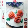 Eat & Travel Weekly No.1404 - 02.02.2017 (Celia teach a gorgeous yet easy to make Rose Dumpling)
