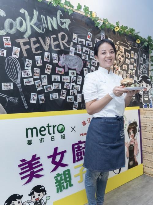 都市日報  x  珠江橋牌  親子烹飪班
