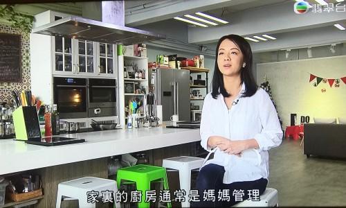 <自煮聖誕>&#8211; TVB 財經透視 20
