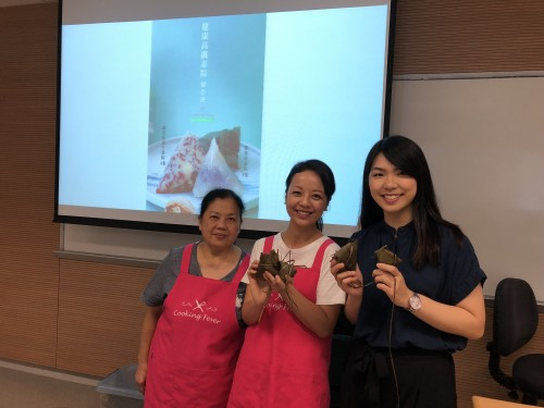 Vegan Rice Sticky Dumping Class in HKBU