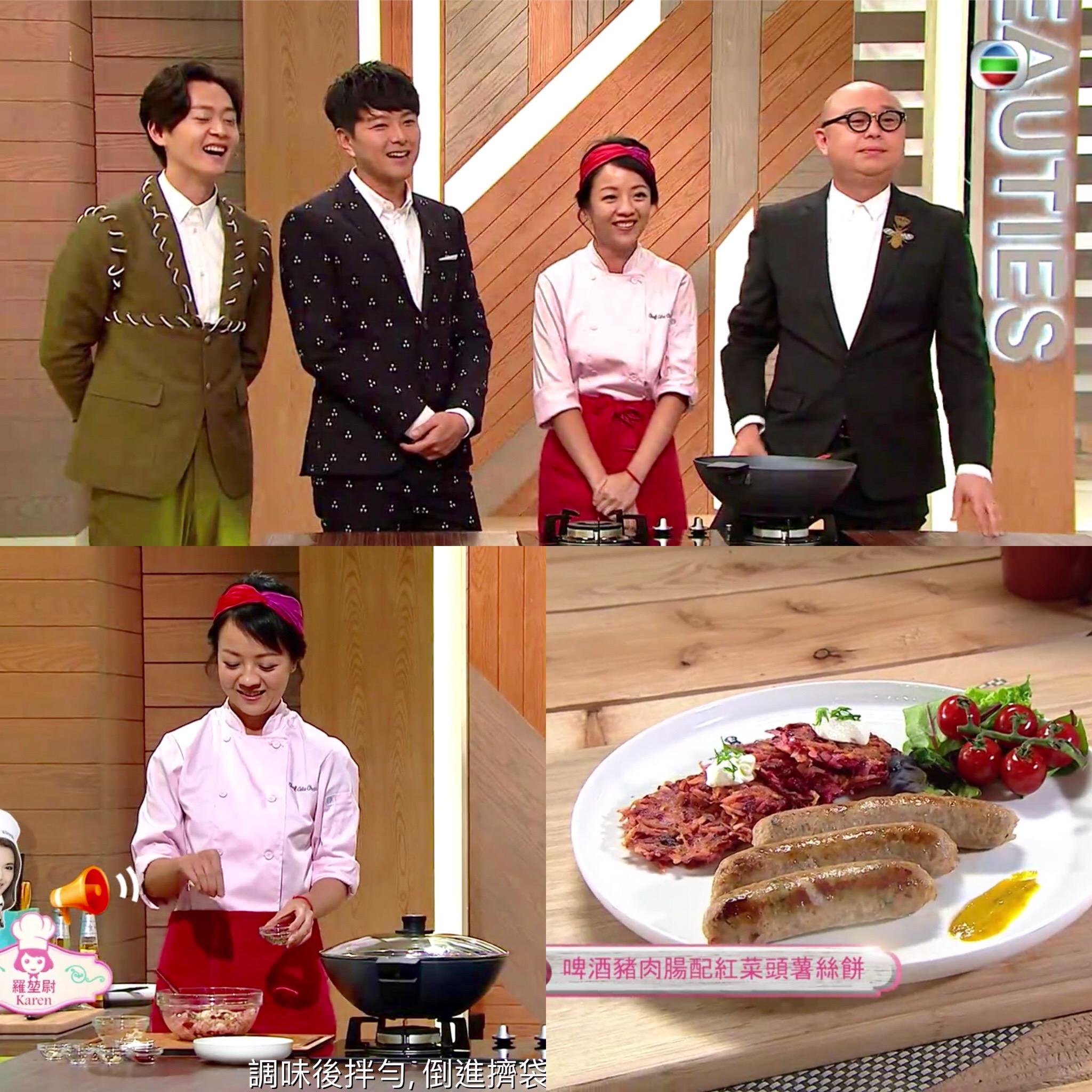 美女廚房 3 - 第10集