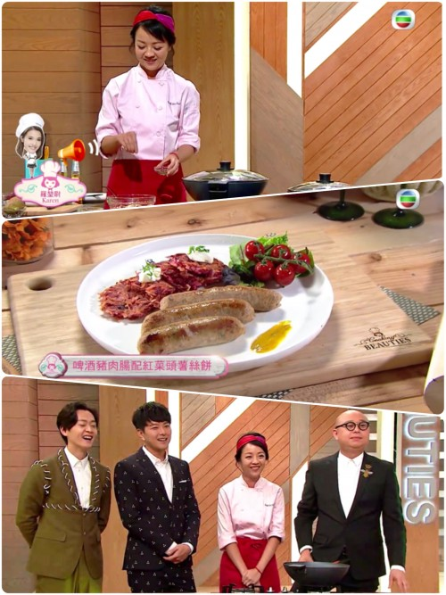 TVB Jade 《Cooking Beautie