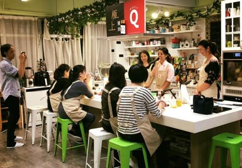 極上-香港  x Maple Q  烹飪班