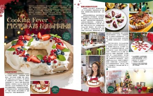 多謝U Magazine 介紹Cooking Fe