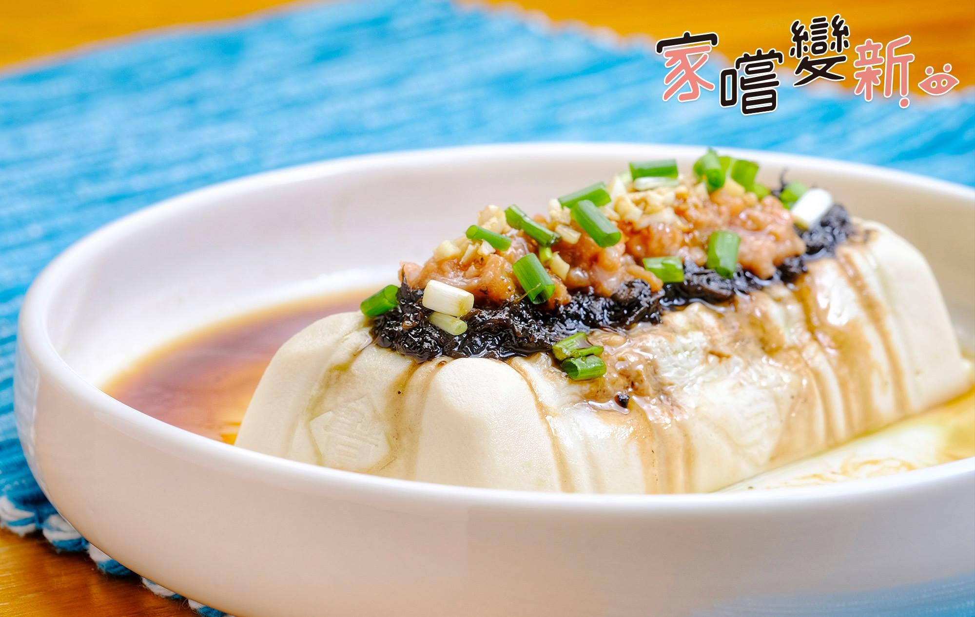 新豬肉㰖菜蒸豆腐