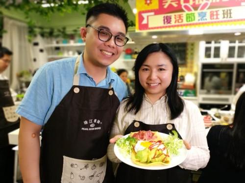 珠江橋牌美女廚房復活節烹飪班
