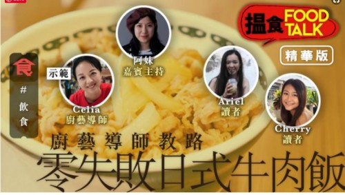 Eat and Travel < Food Talk Live >
