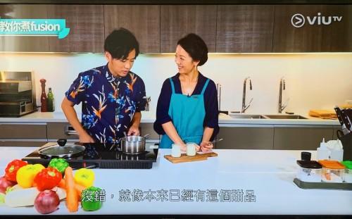 ViuTV Programe