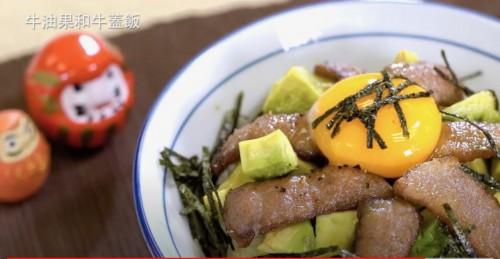JA Zennoh Wagyu Beef Reci